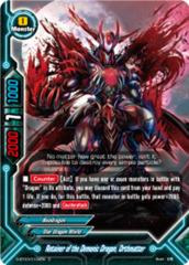 Retainer of the Demonic Dragon, Orthmatter [D-BT03/0104EN C (FOIL)] English