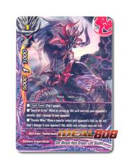 One Winged Hatred Dragon, Leftslasher - H-EB03/0056 - U