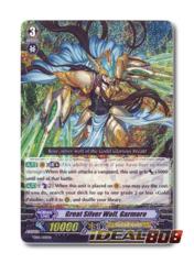 Great Silver Wolf, Garmore - TD05/001EN - TD (Foil ver.)