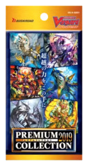 CFV-V-SS01 Premium Collection 2019 (English) Cardfight Vanguard V-Special Booster Pack [3 Cards]