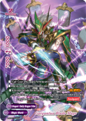 Gargantua Blade Mage [S-CG01/002EN (Secret Rare Finish)] English