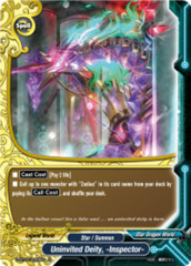 Uninvited Deity, -Inspector- [D-BT03/0049EN R] English
