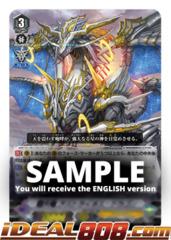 Quaking Heavenly Dragon, Astraios Dragon - V-BT07/002EN - VR
