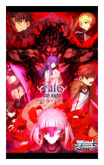 Fate/stay night [Heaven's Feel] Movie Version | 劇場版 (Japanese) Weiss Schwarz Booster Pack [9 Cards]