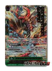 Supreme Heavenly Emperor Dragon, Defeat Flare Dragon - G-BT07/002EN - SGR (Hot Stamp)