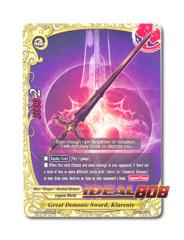 Great Demonic Sword, Klarente - H-EB03/0055 - U - Foil