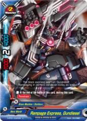 Rampage Express, Gundiesel [H-PP01/0062EN U (FOIL)] English