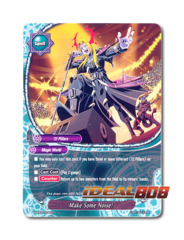 Make Some Noise! [H-EB04/0040EN U (FOIL)] English