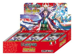 FoW-BG03 The Moon Priestess Returns (English) Force of Will Booster Box