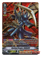 Dueling Dragon, ZANBAKU - V-BT02/SV02EN - SVR (Gold Hot Stamp)