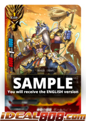 Deity Dragon Strategist, Valheit [S-BT05/0010EN RR (FOIL)] English
