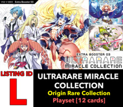 # ULTRARARE MIRACLE COLLECTION [V-EB03 ID (L)] Origin Rare Collection Playset [Includes 4 of each OR's (12 cards)]