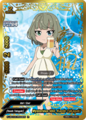 Mysterious Idol, Kaede Takagaki [S-UB-C03/IR008EN IR (Idol Rare)] English