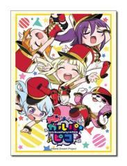 BanG Dream! Girls Band Party! PICO Hello, Happy World! Vol.1660 HG Character Sleeve (60ct)
