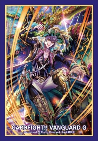 Cardfight Vanguard (70ct) Vol 232 Tempest-calling Pirate King, Goauch Mini Sleeve Collection