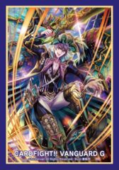 Bushiroad Cardfight!! Vanguard Sleeve Collection (70ct)Vol.232 Tempest-calling Pirate King, Goauche
