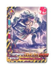 Crush Execute Dragon, Zarrtelganger - H-EB03/0034 - U