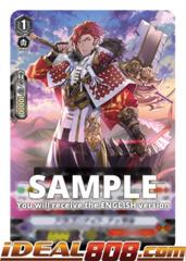 Dragon Knight, Nasser - V-EB07/039EN - C