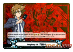 ▽ Imaginary Gift Marker II [Force II] Toshiki Kai - V-GM2/0007EN - SCR (Hot Stamp) [V-EB07]