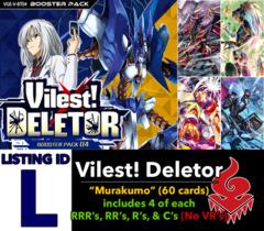 # Vilest! Deletor [V-BT04 ID (L)]