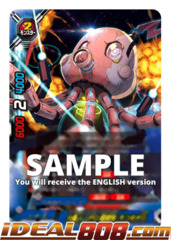 Martian UFO Transformation, Takokichi Omega [S-UB01/0005EN RRR (FOIL)] English
