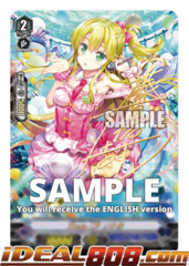 From Colorful Pastorale, Sonata - V-EB11/SSR01EN - SSR (Super Special Rare)