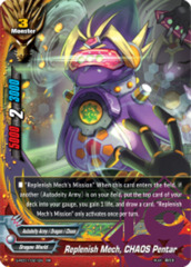 Replenish Mech, CHAOS Pentar [S-RC01/021EN RR (FOIL)] English