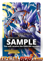Ice Deity, Freeza Horus [S-BT05/BR03EN BR (Metallic FOIL)] English