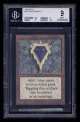 Beta Mox Sapphire BGS 9.0 [ID#0010539300] .5 Away Quad++ 9