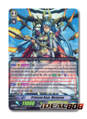 Crimson Roar, Metatron - G-BT04/012EN - RR