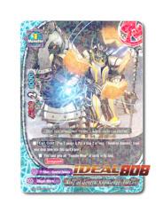 Demon Realm Trivia Lord, Forcas - H-EB03/0017 - R