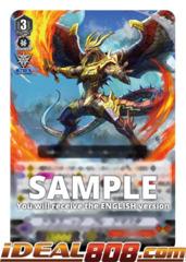 Dragonic Blademaster - V-EB07/004EN - RRR