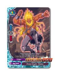 Demon Knight, Aibolos - BT01/0085EN (C) Common