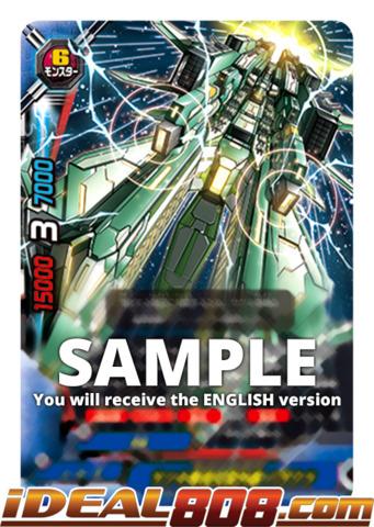 Satsuki Operated Convertible Outframe, Hazakura [S-UB01/0001EN RRR (FOIL)] English