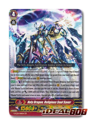 Holy Dragon, Religious Soul Saver - G-FC01/001EN - GR