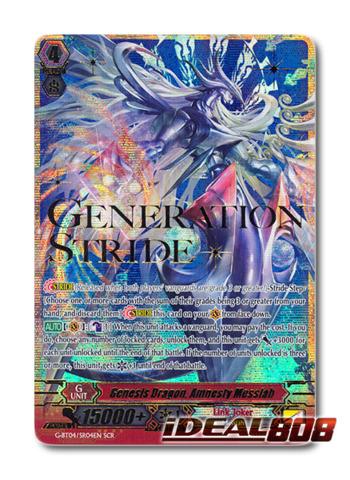 Genesis Dragon, Amnesty Messiah - G-BT04/SR04EN - SCR (Generation Stride)