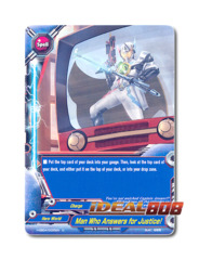 Man Who Answers for Justice! [H-EB04/0055EN U (FOIL)] English