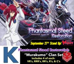 # Phantasmal Steed Restoration [V-BT06 ID (K)] VR