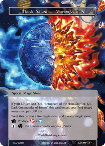 Magic Stone of Vaporization [LEL-098 R (Foil)] English