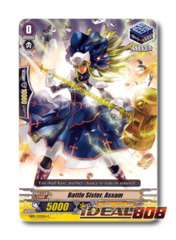 Battle Sister, Assam - EB05/032EN - C
