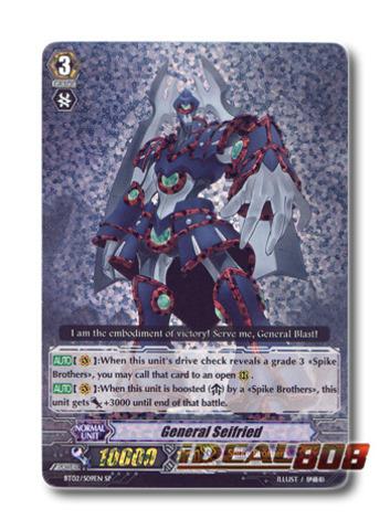 General Seifried - BT02/S09EN - SP (Special Parallel)