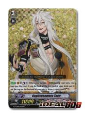 Kogitsunemaru Toku - G-TTD01/003EN - RRR (Foil)