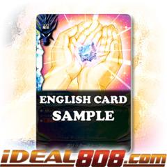 Glitter Stone [X-BT01A-CP02/0035EN R] English