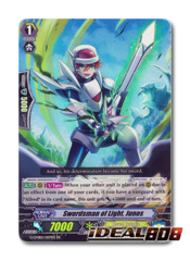 Swordsman of Light, Junos - G-CMB01/007EN - RR