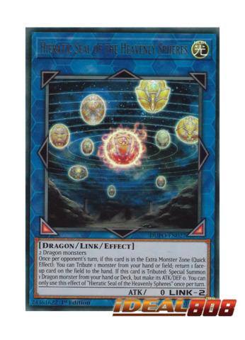 Hieratic Seal of the Heavenly Spheres - DUPO-EN027 - Ultra