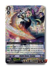 Battle Sister, Cookie - BT09/S09EN - SP (Special Parallel)