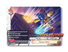 Fortune Select! - H-EB01/0055 - U