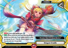 Dragon Cradle - BT01/028EN - PxR - Parallel