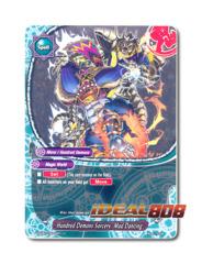 Hundred Demons Sorcery, Mad Dancing - H-EB03/0040 - U