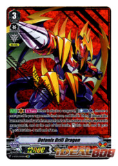 Detonix Drill Dragon - V-BT03/SV05EN - SVR (Gold Hot Stamp)